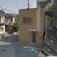 【神戸抗争】湊興業が事務所荒らし