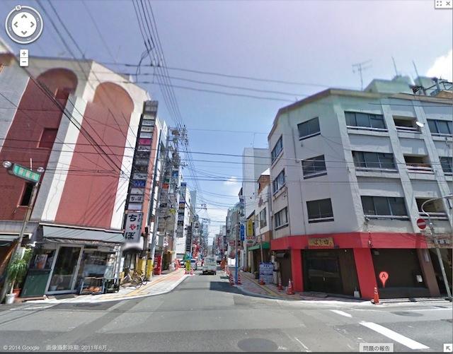 尾崎組本部