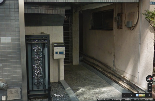 浪川会東京事務所