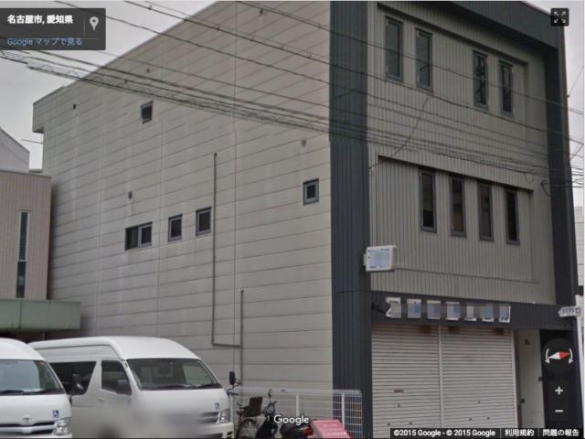 弘道会内関根組本部事務所
