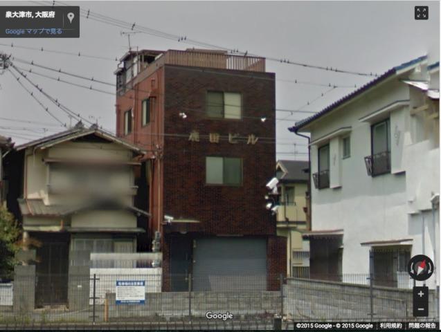 宅見組内鹿田組本部事務所