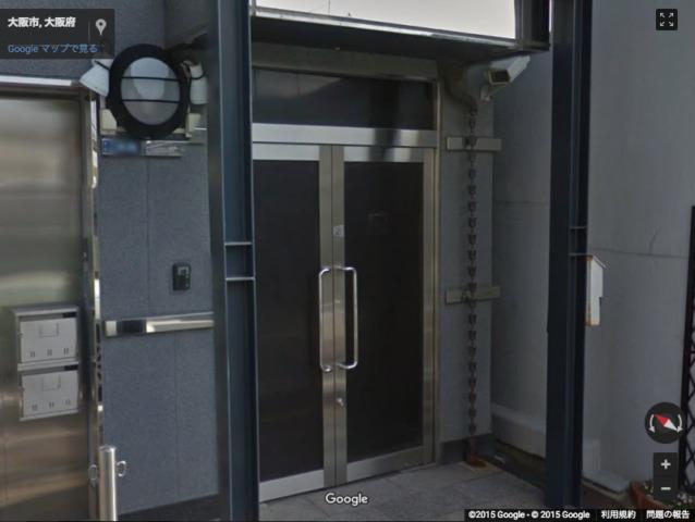 毛利組内盛政組本部事務所
