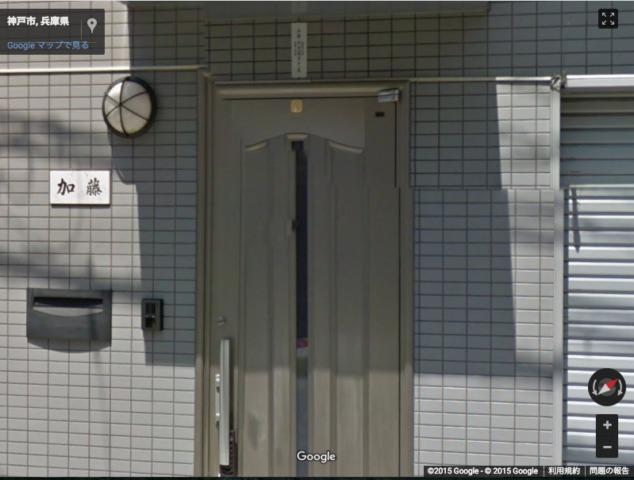 松下組内加藤総業本部事務所