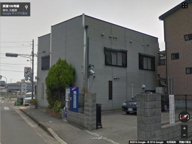 神戸山口組中野組本部事務所