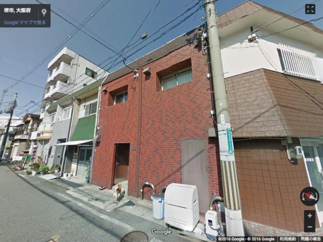 太田興業内早崎会本部事務所
