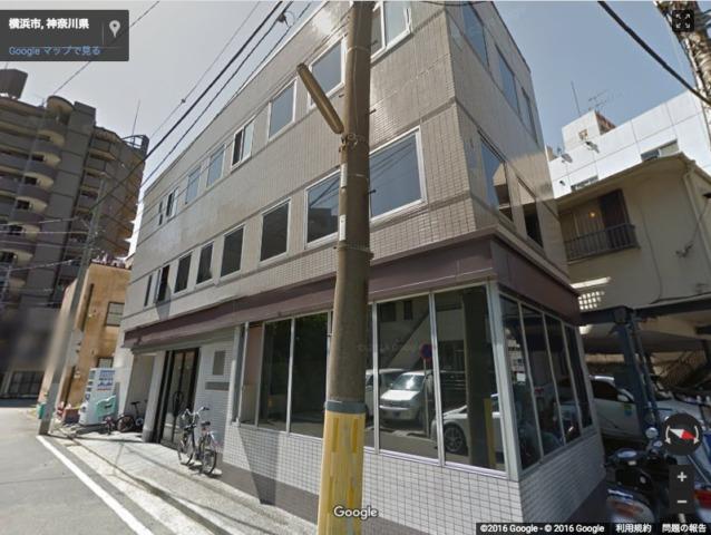 堀井一家旧本部事務所