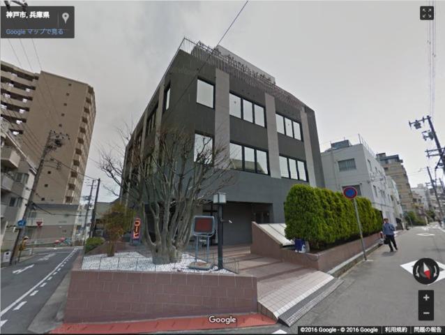 神戸山口組山健会館