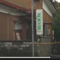 【富山】高田組事務所に火炎瓶が投げ込まれる