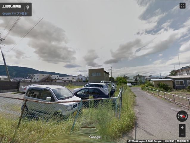 益田組内玉木組本部事務所