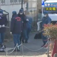 【抗争激戦地長野】玉木組本部事務所に火炎瓶が投げ込まれる