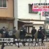 【富山抗争】本江組組員 海野晃容疑者を傷害容疑で逮捕