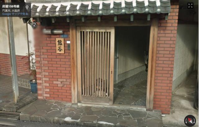 熊谷組本部事務所