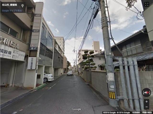 矢嶋組内岡本会本部事務所