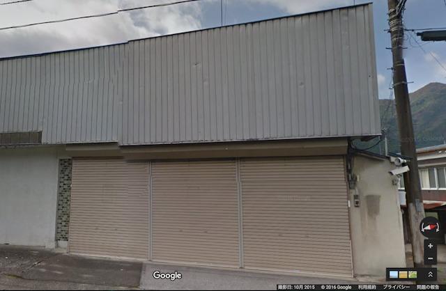 森田三代目本部事務所