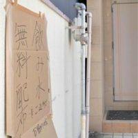 【熊本地震】神戸山口組の支援活動はイメージ戦略?
