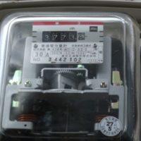 【節約】電気代を少なく表示で太州会傘下組織幹部を逮捕