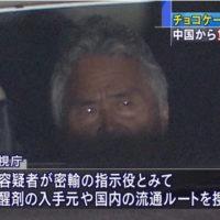 【一之瀬一家】新井幸於こと朴明銀容疑者を覚醒剤取締法容疑で逮捕