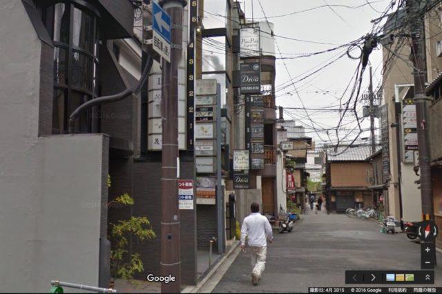 祇園風俗店