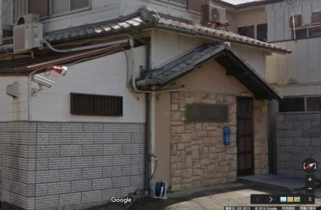 山健組内春駒組本部事務所