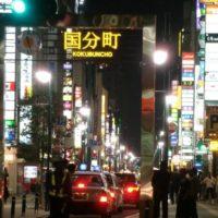 【仙台乱闘】笹原會 八島純平、邦竜会 片倉栄司両容疑者を逮捕