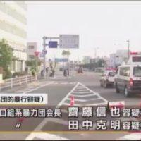 【宮崎】誠龍会齋藤信也、龍克会田中克明両容疑者を逮捕
