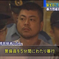 【誕生会できず】落合金町連合幹部 高橋裕士容疑者を逮捕