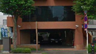 前橋一家本部事務所