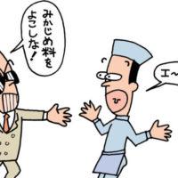 【恐喝未遂】高山組本部長 佐竹憲治容疑者を逮捕
