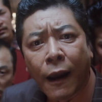 【脅迫】東海興業 川崎光正 邦将會 山名克栄両容疑者を逮捕