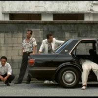 【詐欺】山口組豪友会 加藤徹司会長を逮捕