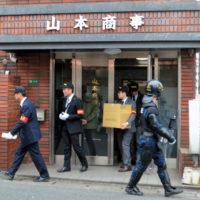 【18億円不正引出事件】工藤会八坂組組員を逮捕