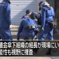 【名古屋発砲事件】弘道会野口興業 中西新吾組長が撃たれる
