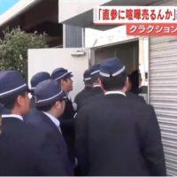 【クラクション暴行】山口組三直参を逮捕