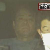 【おとり捜査】林一家三浦組幹部逮捕から見るタイ警察の信頼度