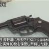 【銃刀法違反】竹内組幹部 百瀬雅樹容疑者を逮捕