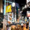 【錦三】名神会会長、田堀 寛容疑者を暴力団排除条例違反容疑で逮捕