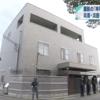 【代理訴訟】神戸山口組本部事務所を使用禁止へ