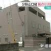 【代理訴訟】神戸山口組総本部を閉鎖、使用差し止め前に対応