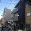 【虚偽登記】神戸山口組若頭 寺岡修ら4人を逮捕