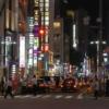 【名古屋錦】居酒屋店からみかじめ料受領弘道会山本組幹部 大橋一郎容疑者を逮捕