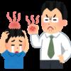 【肋骨をへし折る】兼一会幹部 井上睦英容疑者を傷害容疑で逮捕