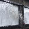 【静岡】暴力団事務所に液体を撒かれる