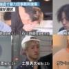 【新宿強盗未遂事件】石川詩宜容疑者の潜伏先、導友会本部を家宅捜索
