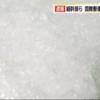 【覚せい剤密輸入】合田一家岡村組幹部、池本尚幸容疑者を逮捕