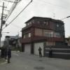【暴力団追放センター】神戸地裁が任侠山口組総本部に使用中止命令