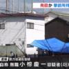 【神戸発砲事件】小椋慶一容疑者を緊急逮捕