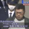 【淫行斡旋】旭堂会内成瀬組組員、高橋洋輝容疑者を逮捕