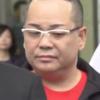 【オレオレ詐欺】中島組幹部、藤井幸治容疑者を逮捕