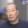 【一点を見つめて】良知幹部、八木剛容疑者を覚せい剤取締法違反容疑で逮捕