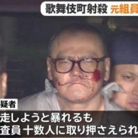 逃亡中の阿部勝容疑者を逮捕【歌舞伎町射殺事件】